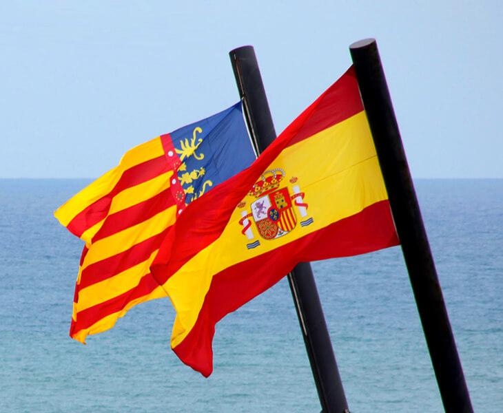 Агентство I Love Valencia .Ru предоставляет актуальную информацию о городе Валенсия в Испании